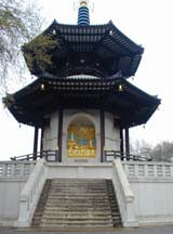 Peace Pagoda (156 kbytes) - Click to enlarge