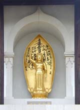 Buddha hand raised for protection and ward off evil (113 kbytes) - Click to enlarge