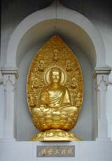Buddha calling upon the earth to witness the truth of his words (138 kbytes) - Click to enlarge